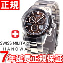 Swiss military SWISS MILITARY watch men-limited model elegant Kurono ELEGANT CHRONO chronograph ML368