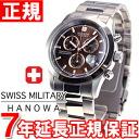 Swiss military SWISS MILITARY watch men-limited model elegant Kurono ELEGANT CHRONO chronograph ML368