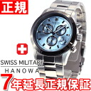 Swiss military SWISS MILITARY watch men-limited model elegant Kurono ELEGANT CHRONO chronograph ML369