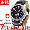 Swiss military SWISS MILITARY watch mens true per the TROOPER ML374