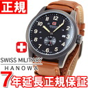 Swiss military SWISS MILITARY watch mens true per the TROOPER ML375