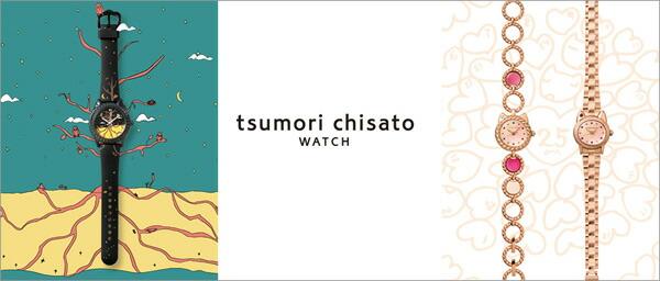 �ĥ������� tsumori chisato �ӻ���