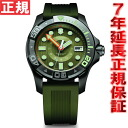 Victorinox VICTORINOX watches men's Divemaster 500 DIVE MASTER 500 divers watch Victorinox Swiss Army 241560