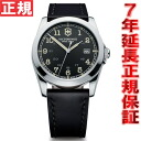 Fish basket avian Knox VICTORINOX watch men in fan Tolly INFANTRY ヴィクトリノックススイスアーミー 241584
