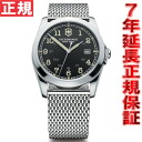 Fish basket avian Knox VICTORINOX watch men in fan Tolly INFANTRY ヴィクトリノックススイスアーミー 241585