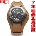 Victorinox VICTORINOX watches men's original ORIGINAL Victorinox Swiss Army 241593