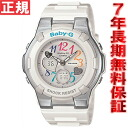 Baby-g baby G ladies watch length Tanikawa j. multi-color dial series an analog-digital BGA-116-7BJF