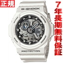 Casio G shock CASIO g-shock watch mens whole white GA-300-7AJF