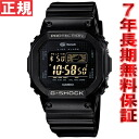 5600 Casio G-Shock CASIO G-SHOCK watch men Bluetooth smartphone wireless communication model black digital GB-5600B-1BJF