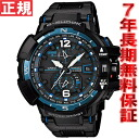 Casio G shock sky cockpit CASIO g-shock SKY COCKPIT radio solar radio watch mens watch black analog tough solar GW-A1100FC-1AJF