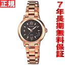 Casio scene CASIO SHEEN solar radio watch ladies watch SHW-1500BG-5AJF