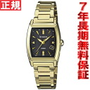 Casio scene CASIO SHEEN solar radio time signal Lady's watch analog SHW-1503GD-1AJF