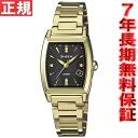 Casio scene CASIO SHEEN solar radio time signal Lady's watch analog SHW-1503GD-1AJF