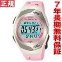 Casio CASIO PHYS watch sports watch fizz STR-300J-4JF