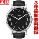 Timex TIMEX watch men modishness easy leader MODERN EASY READER black T2N339