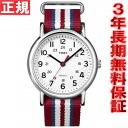 Timex week ender TIMEX WEEKENDER watch Central Park full size T2N746