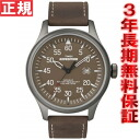 Timex expedition TIMEX EXPEDITION watch mens military field MILITARY FIELD T49874