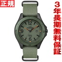 Timex TIMEX aluminum camper ALUMINUM CAMPER watch men T49932