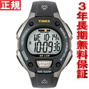 30 Timex iron man TIMEX IRONMAN lap full size watch men digital T5E901