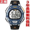 30 Timex iron man TIMEX IRONMAN lap full size watch men digital T5E931