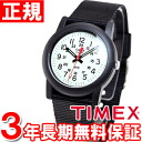 Timex TIMEX camper CAMPER limited edition model watch JAPAN Limited TW2P59700