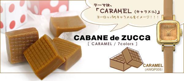 CABANE de ZUCCa 腕時計 CARAMEL カバン ド ズッカ キャラメル AWGP005 ロゴ