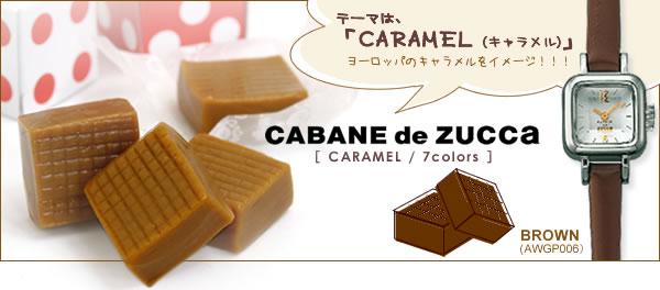 カバン ド ズッカ 腕時計 CARAMEL CABANE de ZUCCa ブラウン AWGP006 ロゴ