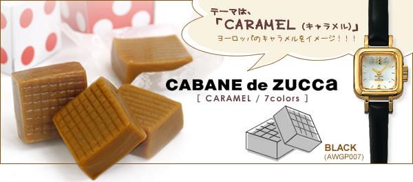 カバン ド ズッカ 腕時計 CABANE de ZUCCa CARAMEL ブラック AWGP007 ロゴ