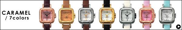 CABANE de ZUCCa 腕時計 CARAMEL その他カラーはコチラ