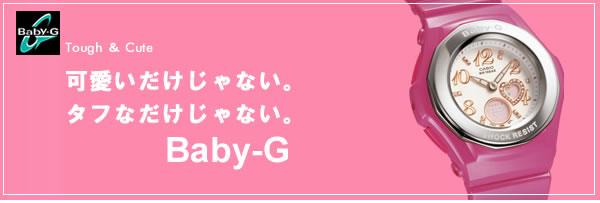 CASIO BABY-G �ӻ��� GEMMY DIAL BGA-100-7BJF ������ �٥ӡ�G �����ߡ��������� �����