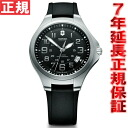 Fish basket avian Knox VICTORINOX watch men base camp BASE CAMP ヴィクトリノックススイスアーミー 241462