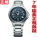 Fish basket avian Knox VICTORINOX watch men base camp BASE CAMP ヴィクトリノックススイスアーミー 241463