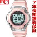 Baby-g baby G radio solar watches ladies Casio Tripper solar radio watch Hasegawa Jun image anime baby-g Tripper BGD-1300-4JF
