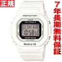 CASIO baby-g Casio baby G Tripper Tripper wave solar radio watch watches ladies white digital tough solar BGD-5000-7JF