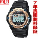 Baby-g baby G radio solar leaf solar radio watch ladies Hasegawa Jun image anime baby-g Reef BGR-3003-1JF