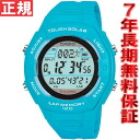 Casio sports gear solar watch Lady's CASIO SPORTS GEAR LW-S200H-2AJF