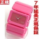 Nixon Vega NIXON VEGA watch ladies pink NA726226-00