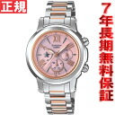 Casio scene solar radio time signal Lady's chronograph CASIO SHEEN SHN-7503SG-4AJF