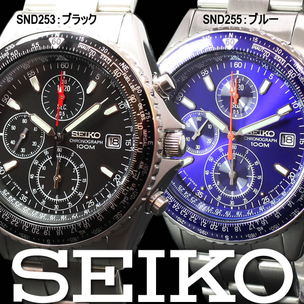 ��͢���������� SEIKO �ѥ���åȥ���Υ���� SND253 SND255