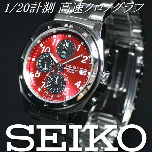 逆輸入セイコー SEIKO 50M防水 1/20秒計測 高速クロノグラフ