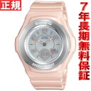 Baby-g baby G radio solar Casio ladies watch watches long Tanikawa j. Tripper Tripper BGA-1020-4BJF