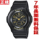 BABY-G Casio baby G Lady's watch electric wave solar clock Jun Hasegawa Tripper tripper BGA-1030-1B1JF