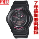 Baby-g baby G radio solar Casio ladies watch watches long Tanikawa j. Tripper Tripper BGA-1030-1B2JF