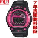 BABY-G Casio baby G Lady's watch G-LIDE G ride BLX-100-1JF