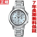 Casio scene CASIO SHEEN solar radio time signal Lady's watch SHE-7506D-7AJF