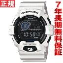 G-shock wave solar G shock watch mens GSHOCK solar GW-8900A-7JF