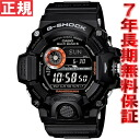 Casio G shock rangement CASIO g-shock RANGEMAN wave solar radio watch watches mens master of G GW-9400BJ-1JF