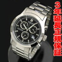 Swiss military elegant big Kurono watch SWISS MILITARY ELEGANT BIG CHRONO ML244 SWISSMILITARY