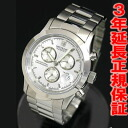 Swiss military elegant big Kurono watch SWISS MILITARY ELEGANT BIG CHRONO ML246 SWISSMILITARY