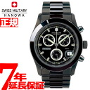 Swiss military watch SWISS MILITARY PVD BLACK BIG CHRONO ML247